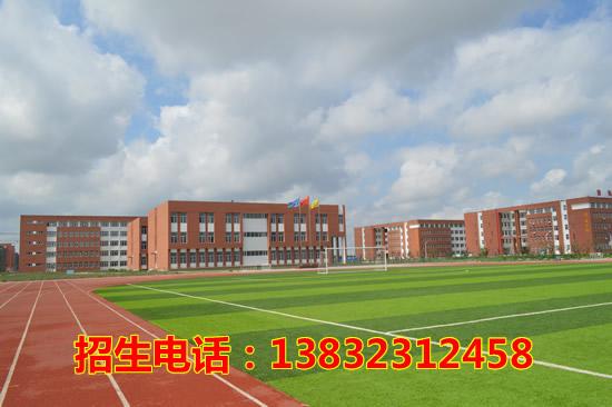 渤海理工职业学院2018年招生章程