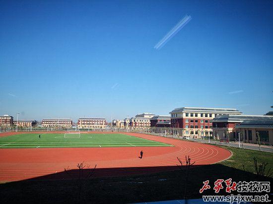 石家庄旅游学校2020年春季招生开始啦
