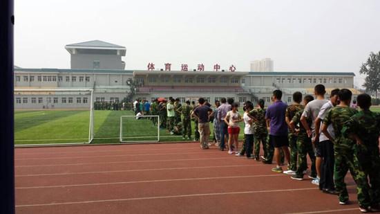 保定华北电力大学被指强制学生购买军训服