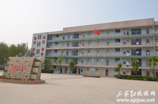 保定华中技工学校2016年春季招生简章