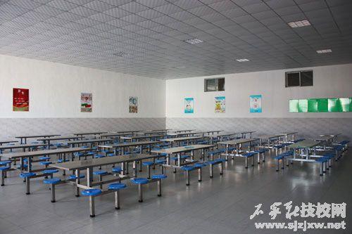 石家庄长安机电技工学校2020年招生简章