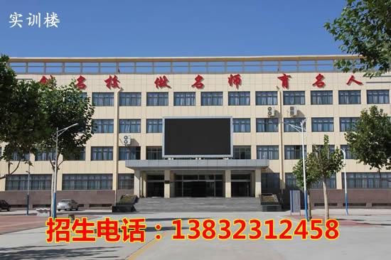 河北经管技工学校2019年春季怎么报名
