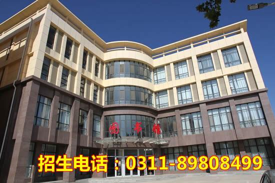 河北经管技工学校2019年春季招生条件
