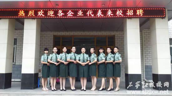 中国人民解放军通用装备职业技术学校收费标准