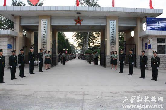中国人民解放军通用装备职业技术学校2020年招生计划