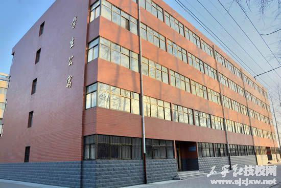 中国人民解放军通用装备职业技术学校招生条件