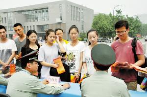 河北省大学生征兵开始 能保留学籍能考军校