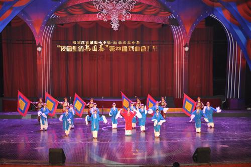 石家庄市四十求实中学举办第23届戏剧文化节