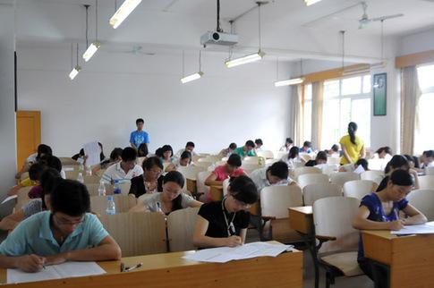 高等教育自学考试5月下旬报名 报考信息修改仅限一次