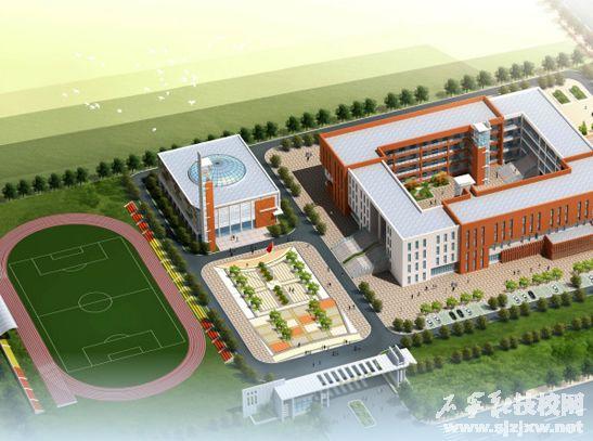 石家庄现代医学中等专业学校