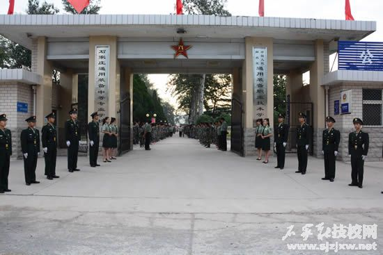 中国人民解放军通用装备职业技术学校