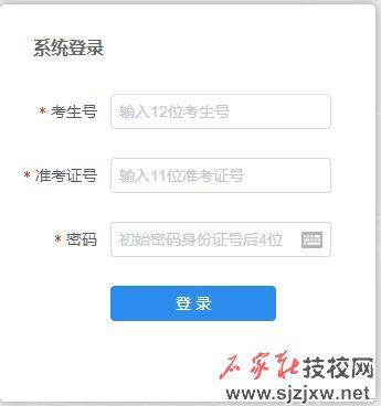 沧州2021年中考成绩查询入口