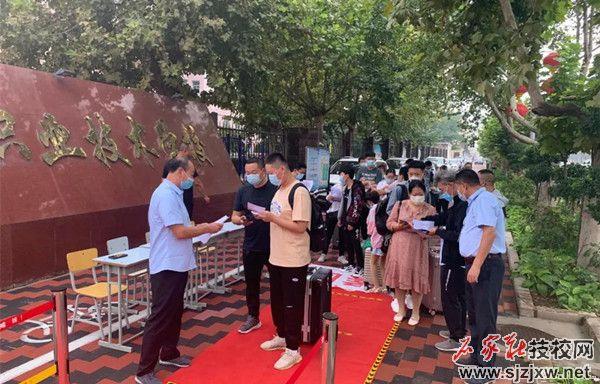 河北省交通职业技术学校2021年新生开学啦