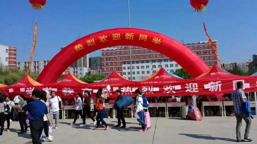 河北女子学院喜迎11省2600名新生报到