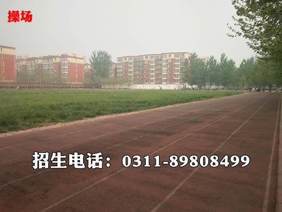 石家庄华师经管学校