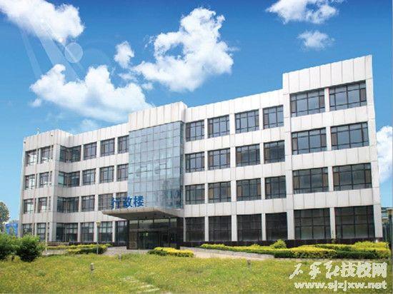 石家庄市华兴科技工程学校2019年招生简章