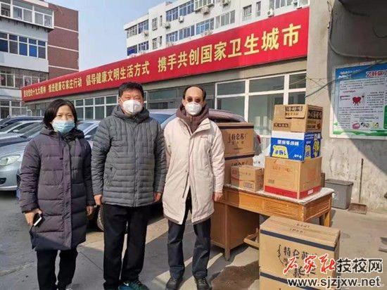 石家庄天使护士学校7000元物品慰问一线抗疫人员