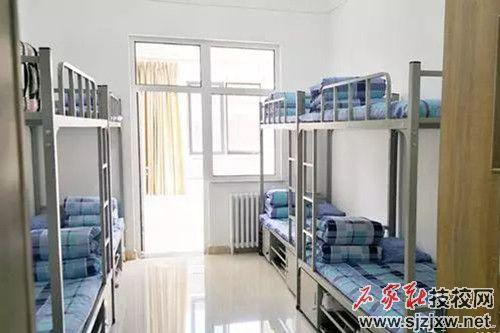 石家庄旅游学校宿舍条件