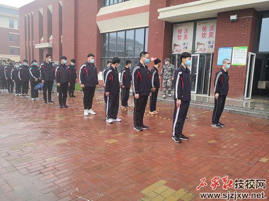 石家庄旅游学校开学啦!70名学生雨中返校复课