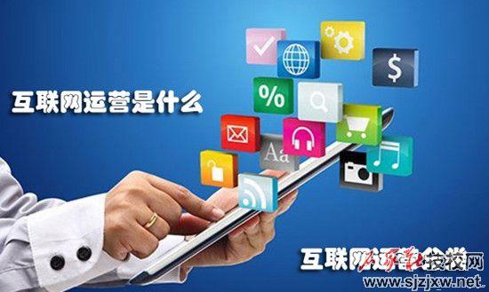 石家庄网络营销学费多少钱