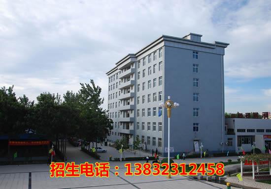 石家庄工程职业学院2018年招生章程