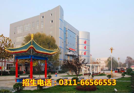 石家庄工程职业学院五年制大专2018年招生计划