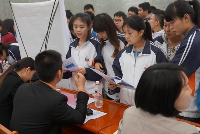 石家庄工程技术学校2014年秋季招生简章