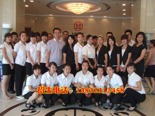 石家庄经济学校2014年秋季有哪些专业?