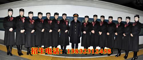 石家庄铁路3+2学校