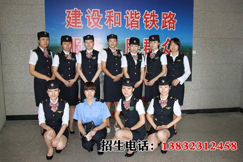 石家庄经济学校2019年招生章程