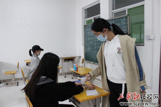 石家庄市新希望职业中专学校升学班开学
