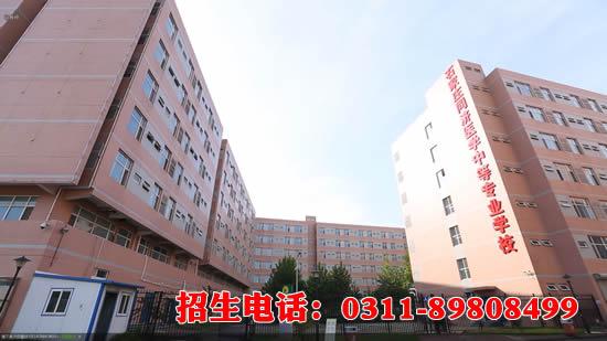 石家庄同济医学中等专业学校2019年招生计划