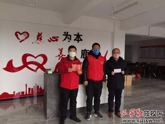 河北同仁医学院为抗击新型冠状病毒肺炎疫情捐款